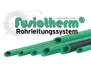 Aquatherm Fusiotherm Product Image